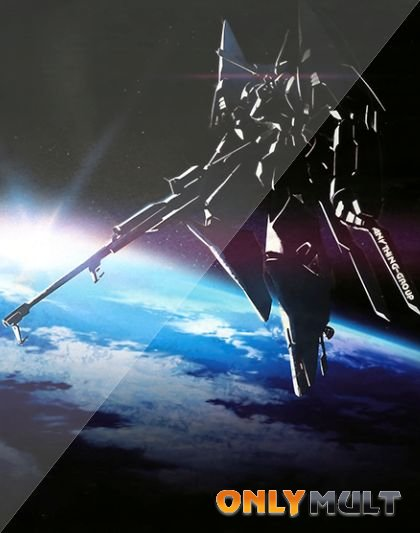 Poster Капитан Земля