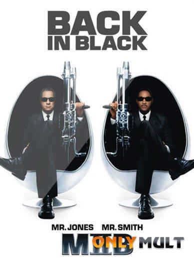 Poster Люди в черном 2