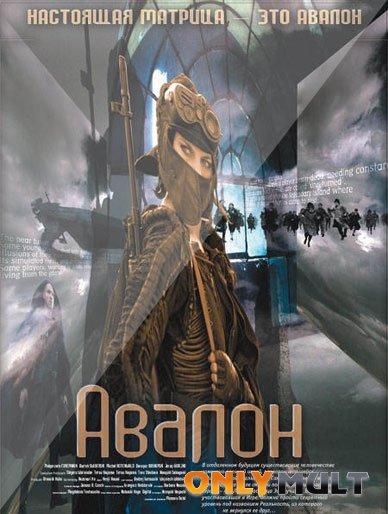 Poster Авалон