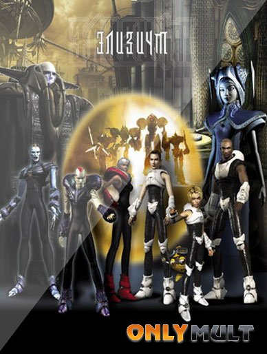 Poster Элизиум