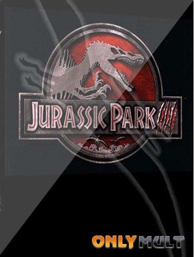 Poster Парк Юрского периода 3
