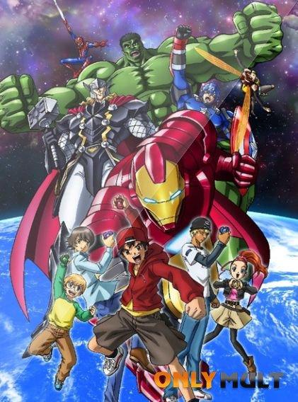 Poster Мстители: Дисковые войны