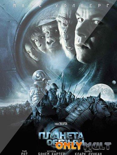 Poster Планета обезьян