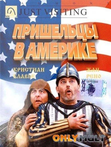 Poster Пришельцы в Америке