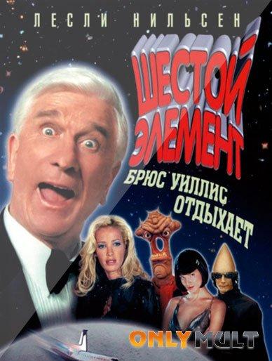 Poster Шестой элемент