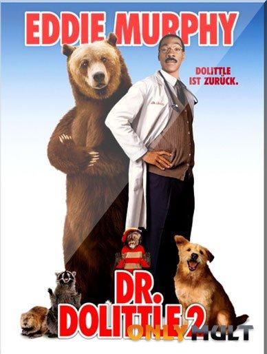 Poster Доктор Дулиттл 2