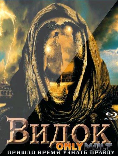 Poster Видок