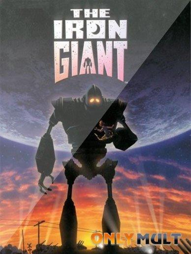 Poster Стальной гигант