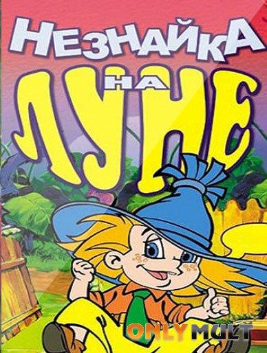Игры по мультфильмам для детей 6- 7 -8 лет - играть
