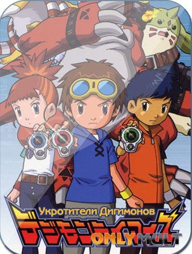 Poster Приключения Дигимонов