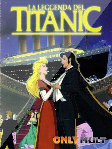 Poster Легенда Титаника