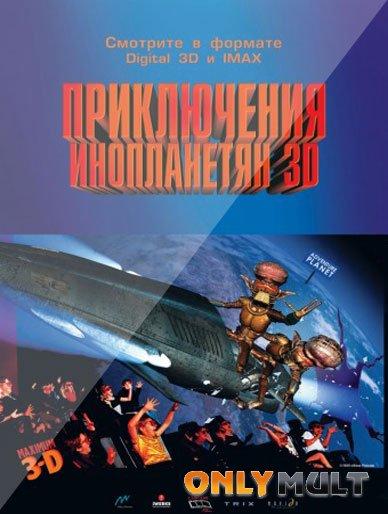 Poster Приключения инопланетян