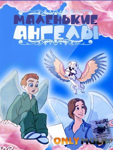 Poster Маленькие ангелы