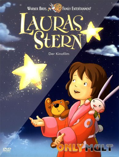 Poster Звезда Лоры