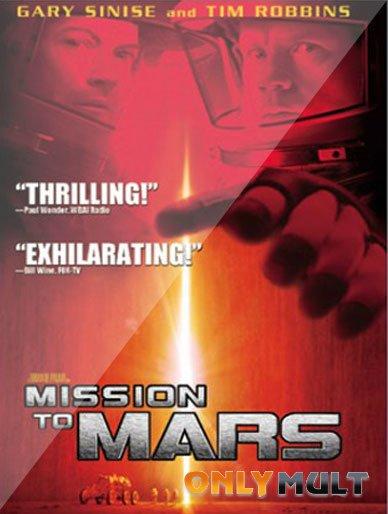 Poster Миссия на Марс