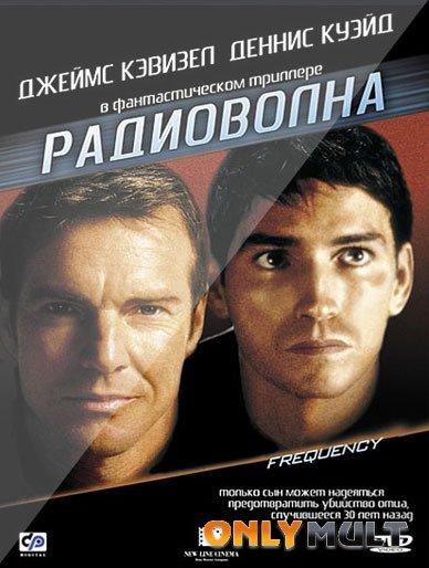 Poster Радиоволна