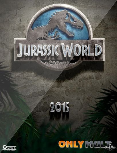 Poster Мир Юрского периода