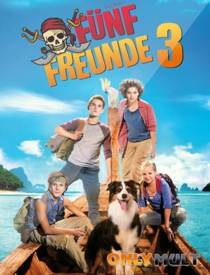 Poster Пятеро друзей 3