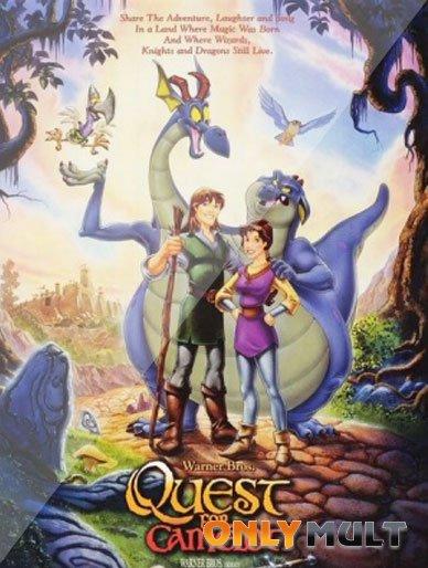 Poster Волшебный меч: Спасение Камелота