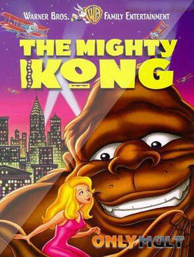 Poster Кинг Конг [мультфильм]