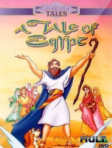 Poster Египетская сказка