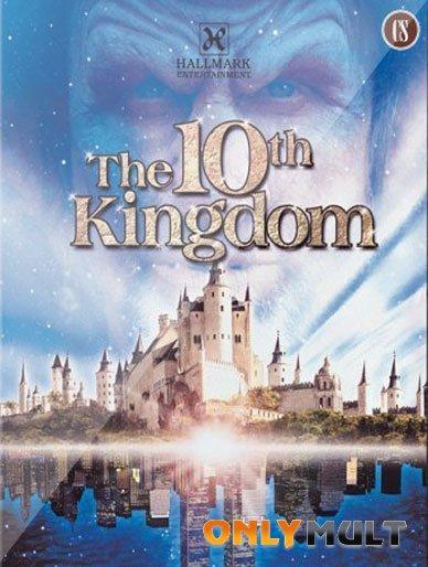 Poster Десятое королевство