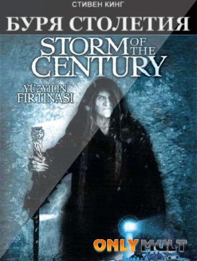 Poster Буря столетия