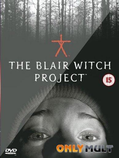Poster Ведьма из Блэр