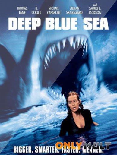 Poster Глубокое синее море