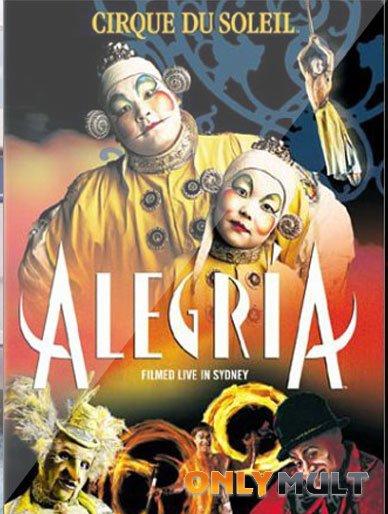 Poster Алегрия