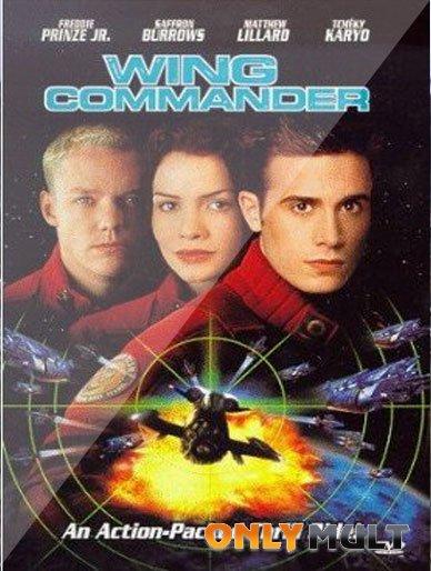 Poster Командир эскадрильи