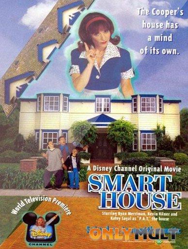Poster Умный дом