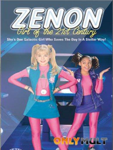 Poster Ксенон: Девушка 21 века