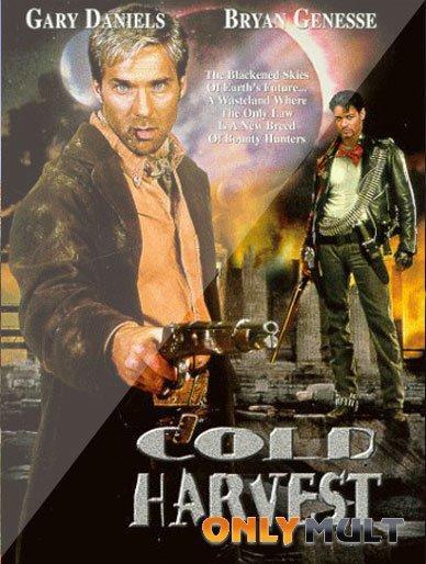 Poster Мятежник