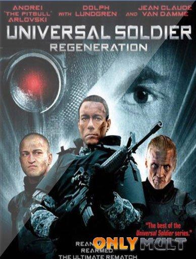 Poster Универсальный солдат 3