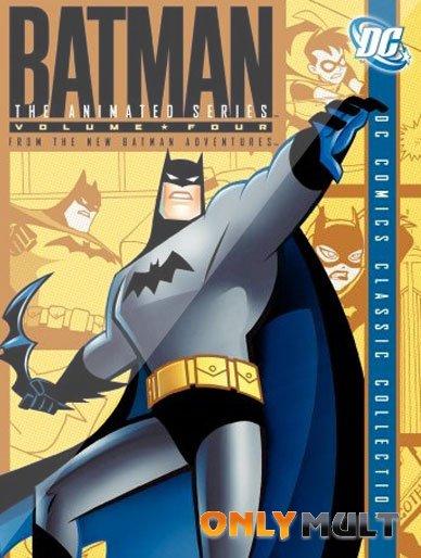 Poster Новые приключения Бэтмена