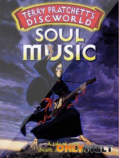 Poster Роковая музыка