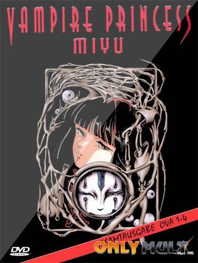 Poster Принцесса-вампир Мию