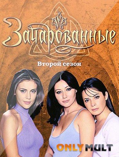 Poster Зачарованные 2 сезон