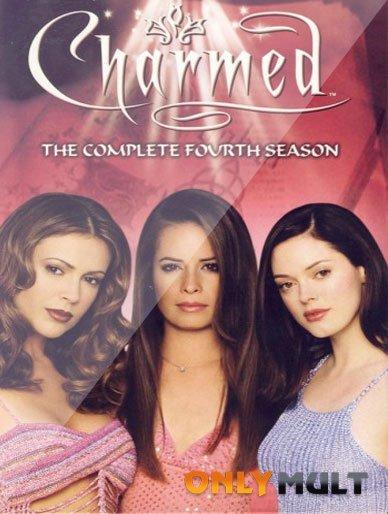 Poster Зачарованные 4 сезон