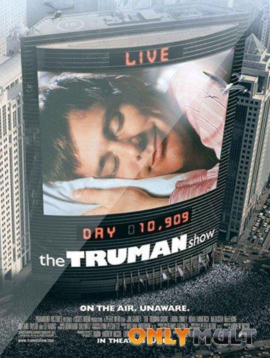 Poster Шоу Трумана