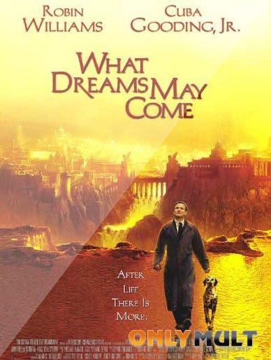 Poster Куда приводят мечты