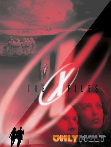 Poster Секретные материалы: Борьба за будущее