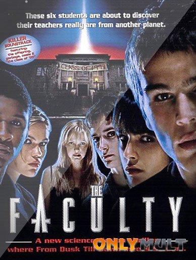Poster Факультет