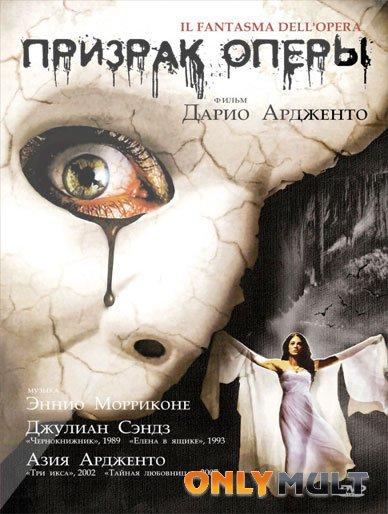 Poster Призрак оперы