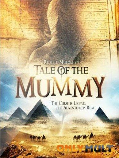 Poster Мумия: Принц Египта