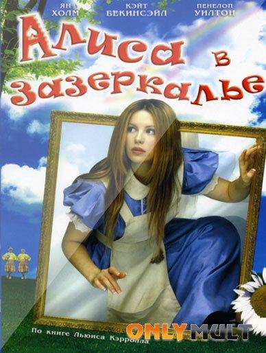 «Смотреть Онлайн На Русском Языке Алиса В Зазеркалье» — 2003