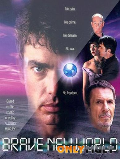 Poster Дивный новый мир