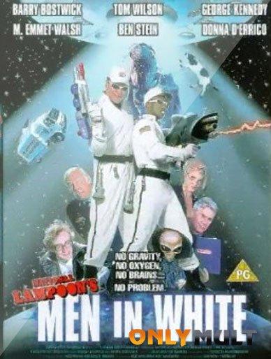 Poster Люди в белом