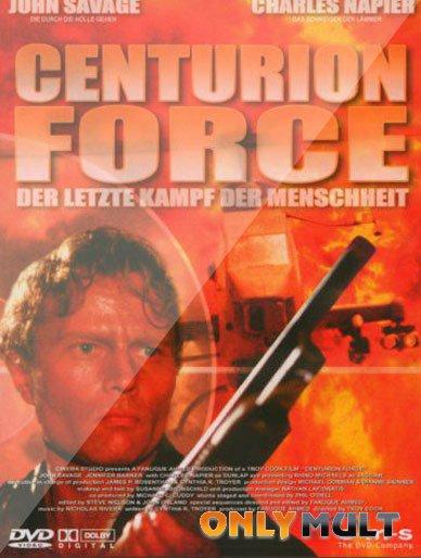 Poster Центурионы